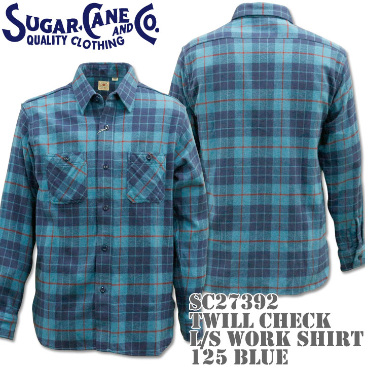 【2016年新入荷!】Sugar Cane(シュガーケーン)TWILL CHECK L/S WORK SHIRT SC27392-125 Blue