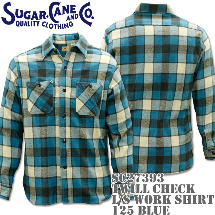 【2016年新入荷!】Sugar Cane(シュガーケーン)TWILL CHECK L/S WORK SHIRT SC27393-125 Blue