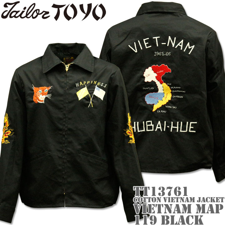 テーラー東洋(TAILOR TOYO)ベトナムジャケット COTTON VIETNAM JACKET『VIETNAM MAP』TT13761-119 Black