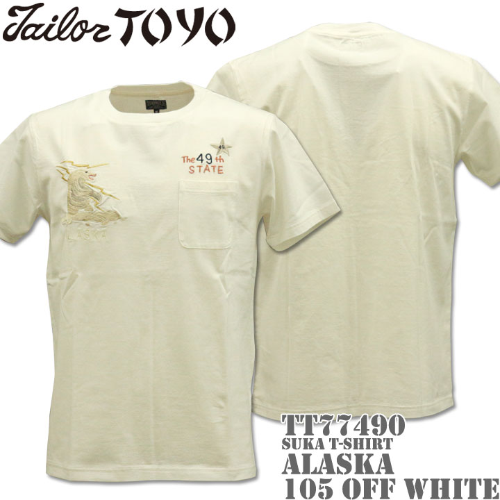 テーラー東洋(TAILOR TOYO)スカTシャツ SUKA T-SHIRT『ALASKA』TT77490-105 Off White