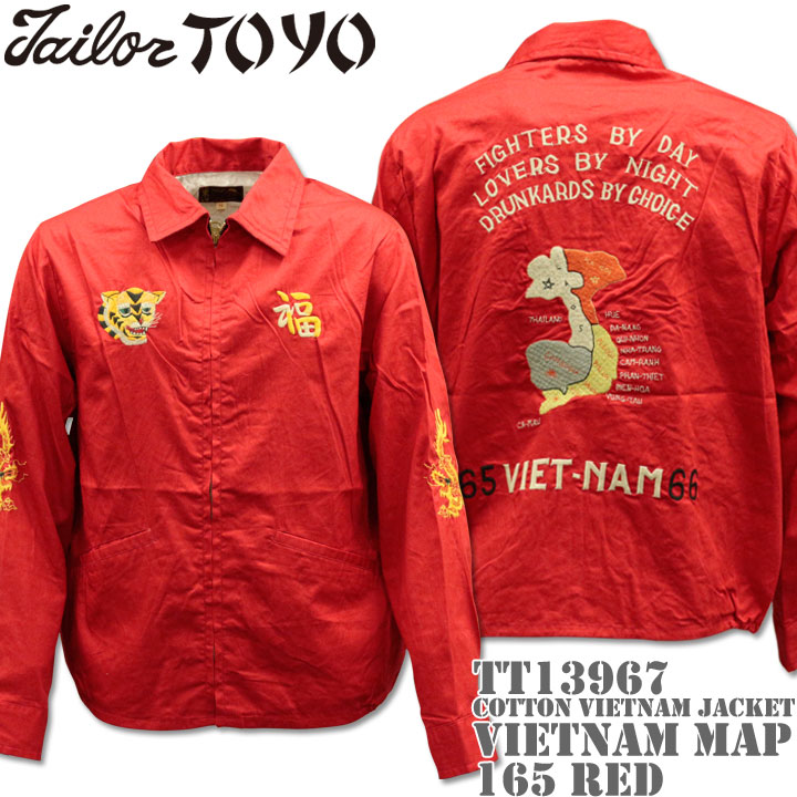 テーラー東洋(TAILOR TOYO)ベトナムジャケット COTTON VIETNAM JACKET『VIETNAM MAP』TT13976-165 Red