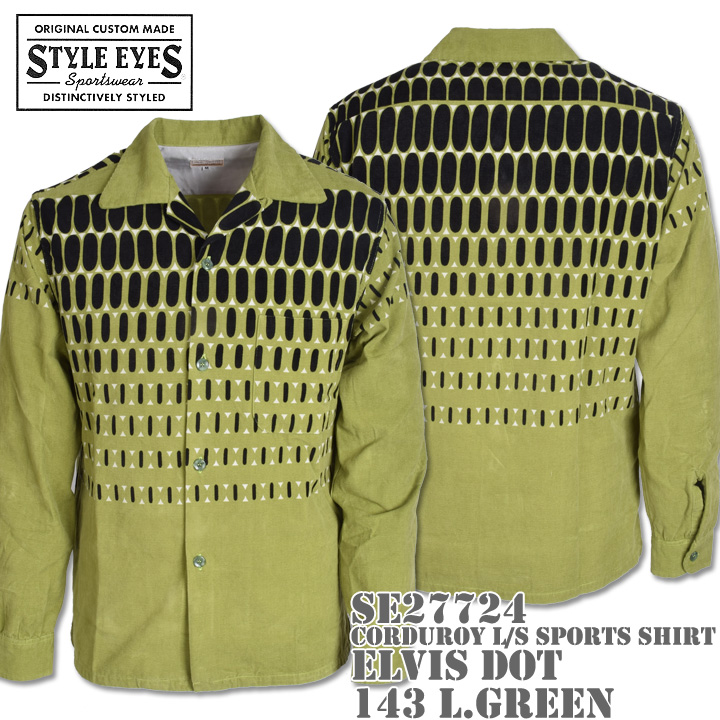 Style Eyes(スタイルアイズ)CORDUROY L/S SPORTS SHIRT『ELVIS DOT』SE27724-143 L.Green