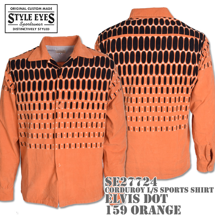 Style Eyes(スタイルアイズ)CORDUROY L/S SPORTS SHIRT『ELVIS DOT』SE27724-159 Orange