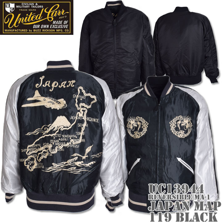 UNITED CARR(ユナイテッド・カー)REVERSIBLE MA-1『JAPAN MAP』UC13944-119 Black