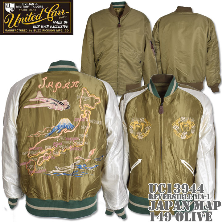 UNITED CARR(ユナイテッド・カー)REVERSIBLE MA-1『JAPAN MAP』UC13944-149 Olive