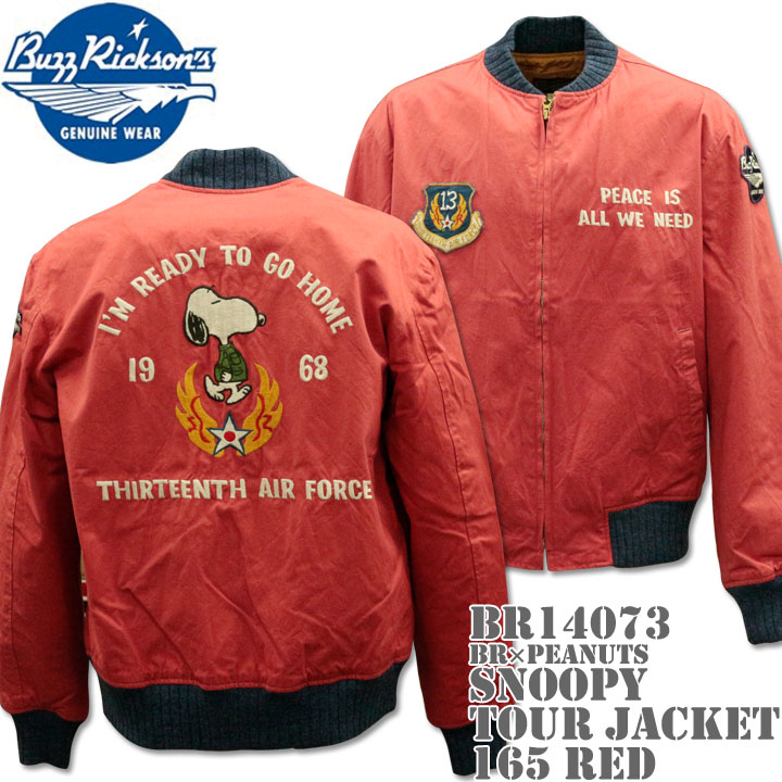 BUZZ RICKSON'S(バズリクソンズ)スヌーピーコラボ BR×PEANUTS『SNOOPY TOUR JACKET』BR14073-165 Red
