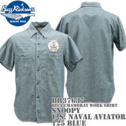 BUZZ RICKSON'S(バズリクソンズ)スヌーピーコラボ BR×PEANUTS BLUE CHAMBRAY WORK SHIRT『SNOOPY U.S. NAVAL AVIATOR』BR37637-125 Blue