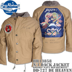BUZZ RICKSON'S(バズリクソンズ)N-1 DACK JACKET Khaki『NAVY DEPARTMENT』DD-727 DE HEAVEN BR13858