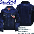 Sugar Cane(シュガーケーン) 14.25oz DENIM JACKET 1962MODEL ONE WASH SC11962A