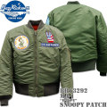 BUZZ RICKSON'S(バズリクソンズ)フライトジャケット MA-1『D-TYPE』SNOOPY PATCH BR13292