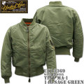 【ラスト1着☆20%OFF!!】UNITED CARR(ユナイテッド・カー)WIND PROTEX TINY MA-1 UC13369-148 Sage Green