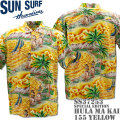 SUN SURF(サンサーフ)アロハシャツ HAWAIIAN SHIRT『SPECIAL EDITION / HULA MA KAI』SS37253-155 Yellow