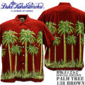 Duke Kahanamoku(デューク カハナモク)アロハシャツ HAWAIIAN SHIRT『SPECIAL EDITION / PALM TREE』DK37252-138 Brown