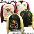 TAILOR TOYO(テーラー東洋)SOUVENIR JACKET(スカジャン)『DRAGON × JAPAN MAP』TT13608-119 Black/Silver