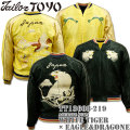 TAILOR TOYO(テーラー東洋)SOUVENIR JACKET(スカジャン)『WHITE TIGER × EAGLE&DRAGON』TT13608-219 Black/Yellow