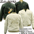 TAILOR TOYO(テーラー東洋)SOUVENIR JACKET(別珍スカジャン)『WHITE EAGLE × BLACK TIGER』TT13609-105 White/Black