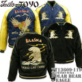 TAILOR TOYO(テーラー東洋)SOUVENIR JACKET(別珍スカジャン)『POLAR BEAR × EAGLE』TT13609-119 Black/Blue