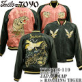 【2017年春モデル!】TAILOR TOYO(テーラー東洋)SOUVENIR JACKET(スカジャン)『JAPAN MAP × ROARING TIGER』TT13756-119 Black/Pink