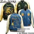 【2017年春モデル!】TAILOR TOYO(テーラー東洋)SOUVENIR JACKET(スカジャン)『HAWAII × BUMBOO TIGER』TT13756-125 Blue/Black