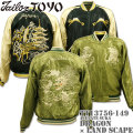 【2017年春モデル!】TAILOR TOYO(テーラー東洋)SOUVENIR JACKET(スカジャン)『DRAGON × LAND SCAPE』TT13756-149 Olive/Black