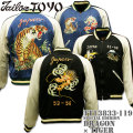 【港商商会】TAILOR TOYO(テーラー東洋)SPECIAL EDITION SOUVENIR JACKET『DRAGON × TIGER』TT13833-119 Black/Blue