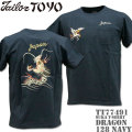 テーラー東洋(TAILOR TOYO)スカTシャツ SUKA T-SHIRT『DRAGON』TT77491-128 Navy