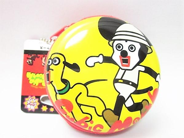キュービックマウス ジッパー缶ケース