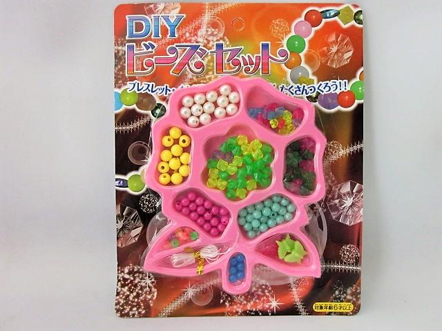 DIYビーズセット(ばら売り)