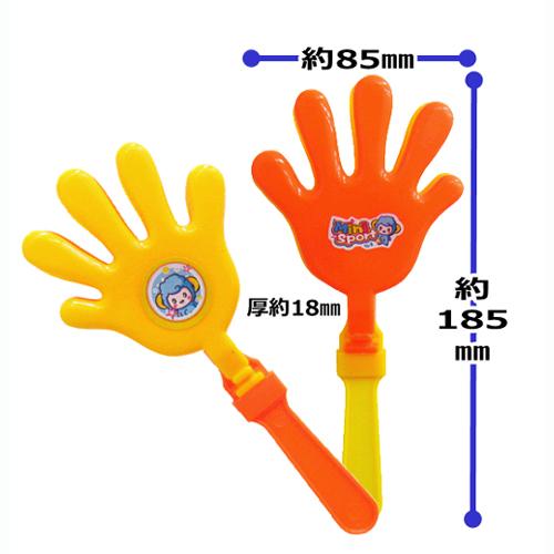 パタパタハンド(ばら売り 1個〜) おもちゃの卸し問屋