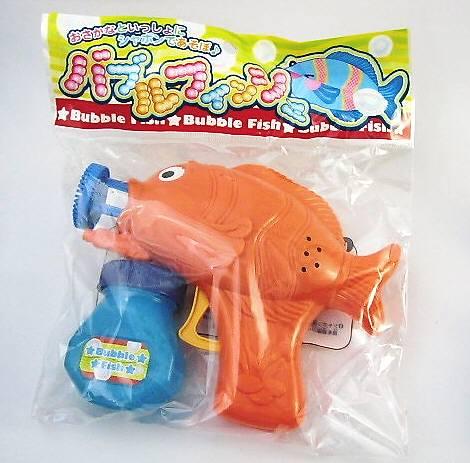 バブル水族館(お魚シャボン)