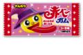 赤ベーガムシリーズ 当たり付きガム(50コ+当たり分3コ入り)