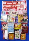 デラックスメーカー菓子当りくじ(40付) 業務用 駄菓子屋くじ台紙
