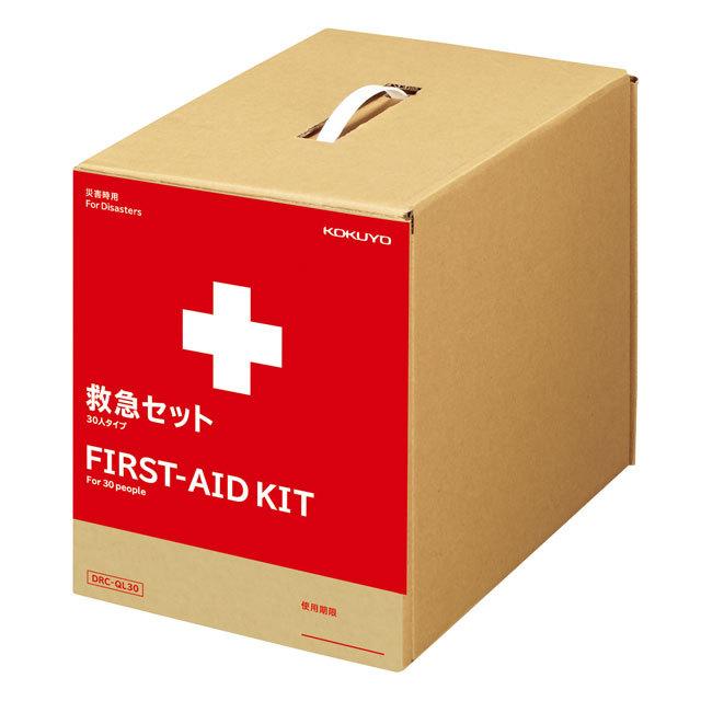 救急用品セット(30人タイプ)DRC-QL30
