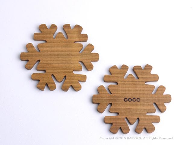 工房COCO  コースター