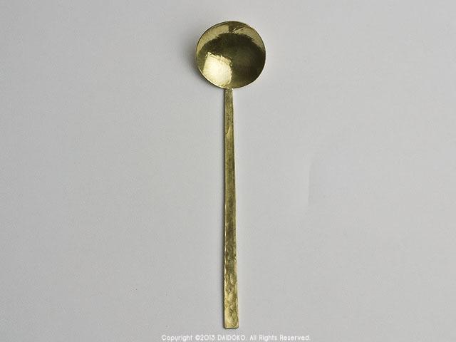 金属工芸作家の小野裕康による真鍮製スプーン