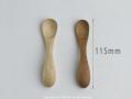 木工作家の木下直樹の木製子供食器「ベビー食器シリーズ」ベビースプーン