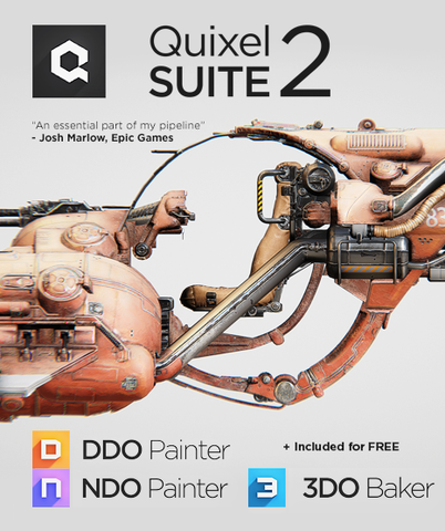 Quixel Suite 商用版