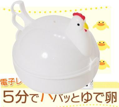 【送料無料】電子レンジで楽チン♪ゆで卵器4個入り.