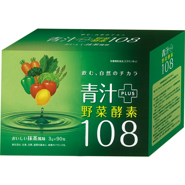 青汁プラス野菜酵素108