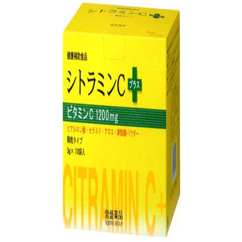 シトラミンC30包