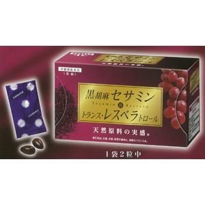黒胡麻セサミン&レスベラトロール