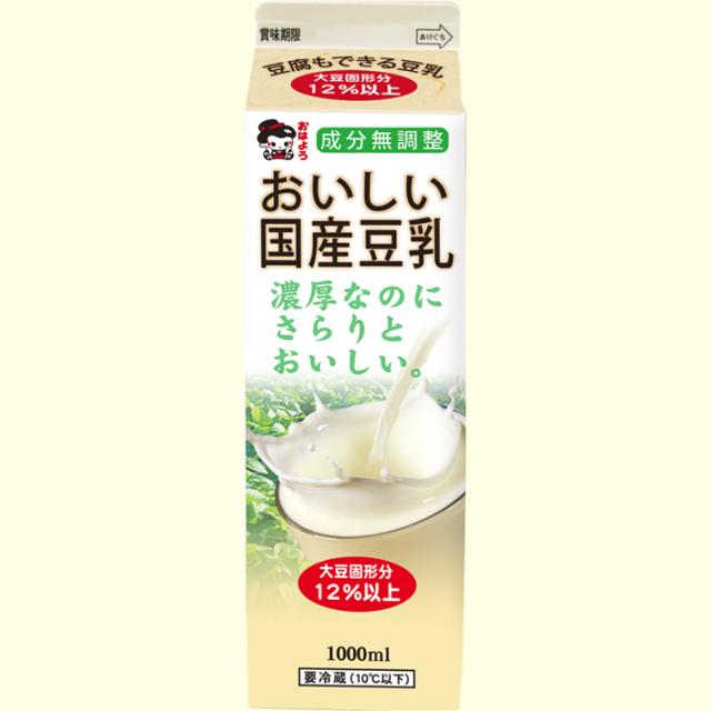 おいしい国産豆乳1000ml
