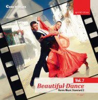 ビューティフル・ダンス 第7集 映画音楽スタンダード2《ボーカル14曲入り》