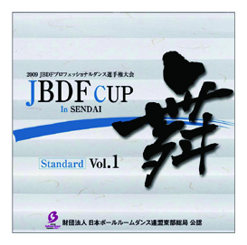2009JBDF CUP 舞 vol.1 in 仙台 スタンダード編