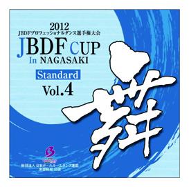 2012JBDF CUP 舞 vol.4 in 長崎 スタンダード編