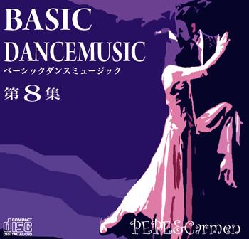 BasicDanceMusic vol.8