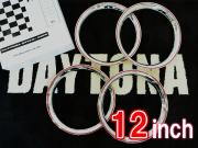デイトナスタイルリング12インチ メッキ赤ライン 【1台分】 品番: DR12CR