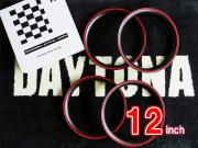 デイトナスタイルリング12インチ 赤ライン 【1台分】 品番: DR12R