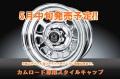 デイトナスタイルキャップ カムロード・ダイナ・トヨエース対応  ハイタイプメッキ 6H-139.7 【1台分】    品番 : DB508C