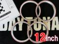 デイトナスタイルリング12インチ ハイパーシルバー赤ライン 【1台分】 品番: DR12HSR